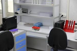 Современная лаборатория - высокое качество анализов